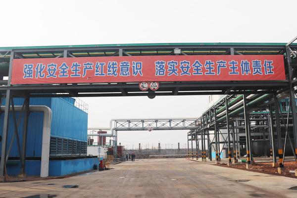 企业在三氯化磷安全生产相关事项